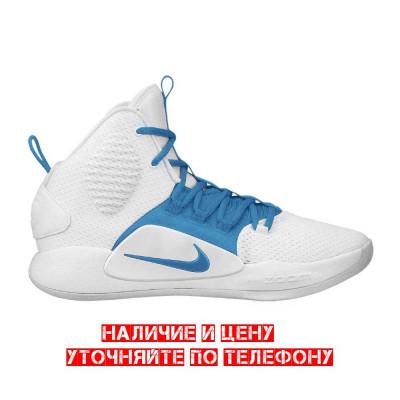 Nike Hyperdunk X
