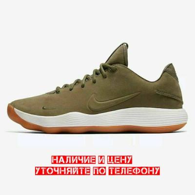 Nike Hyperdunk 2017 Low LMTD