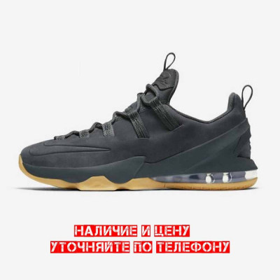 Nike Lebron XIII PRM