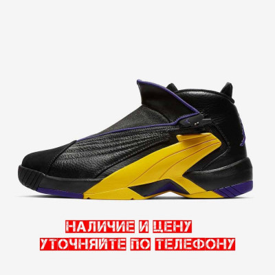 Air Jordan Jumpman Swift