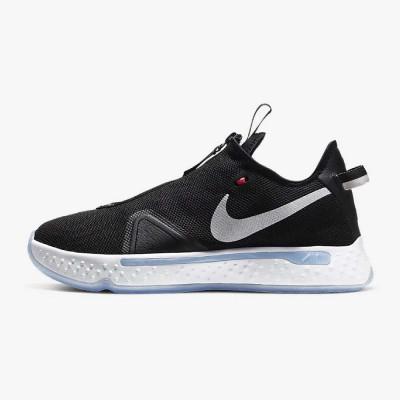Nike PG 4 BG