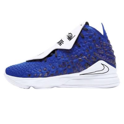 "Nike Lebron 17 BG ""More..."