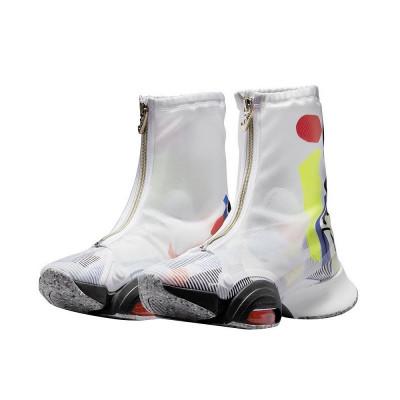 Nike Air Zoom SuperRep 2 PRM