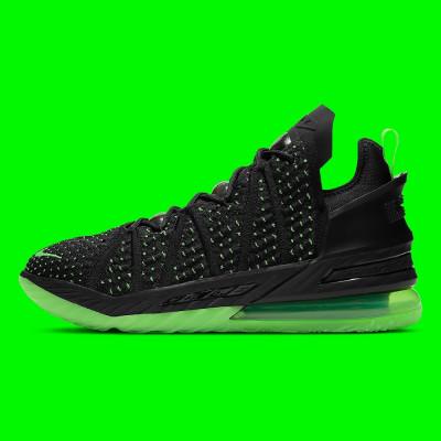 "Nike Lebron 18 ""Dunkman"""