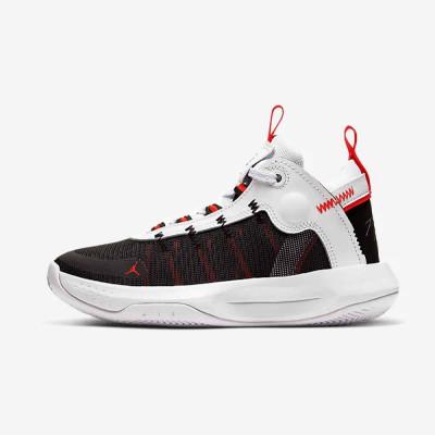Jordan jumpman 2020