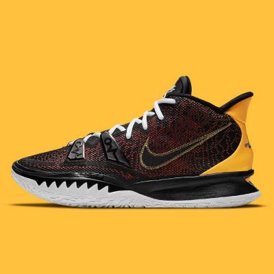 "Nike Kyrie 7 ""Rayguns"""