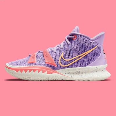 """Nike Kyrie 7 """"Daughters"""""""